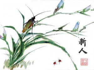 peinture xinren